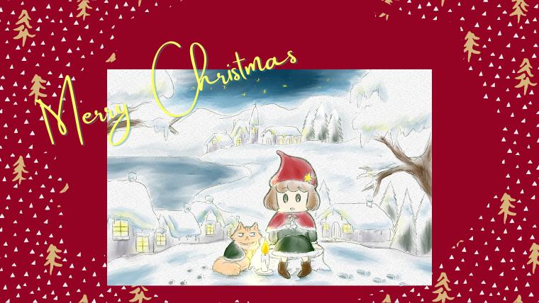 クリスマス 漫画